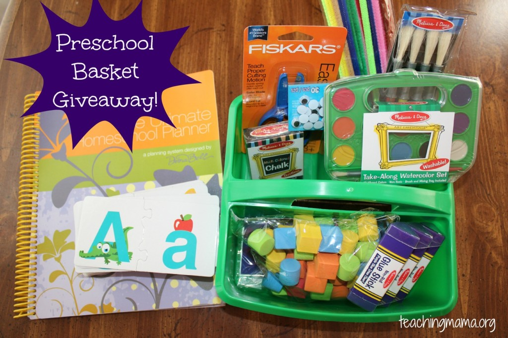 Preschool School Supplies Basket Giveaway by Teaching Mama