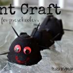 Ant Craft for Preschoolers