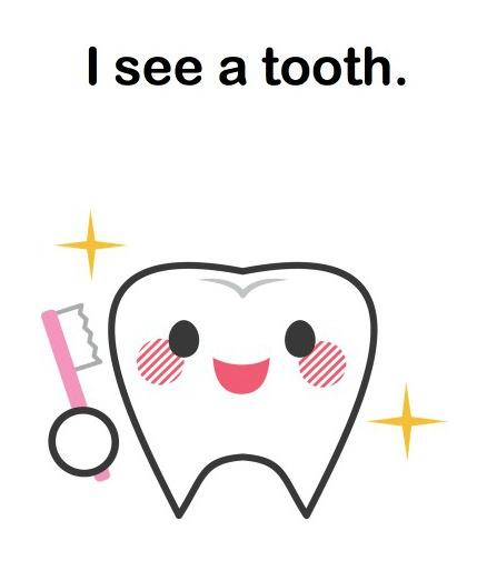 I See Teeth