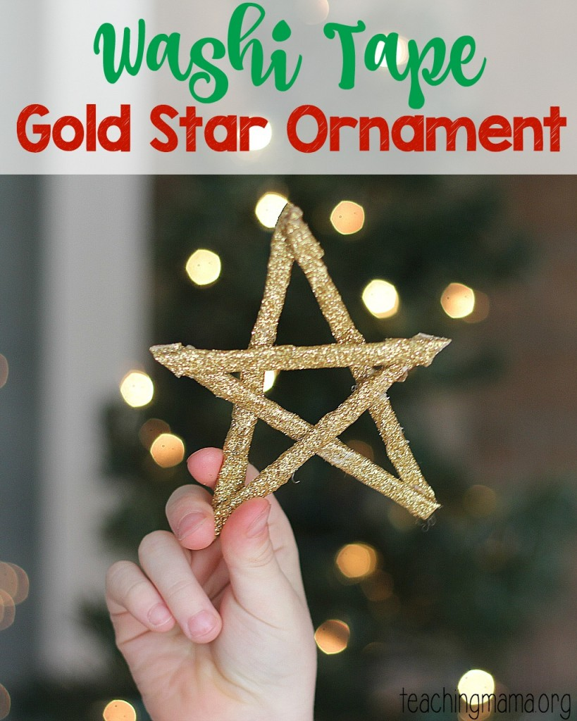 Gold Star Ornament with washi tape