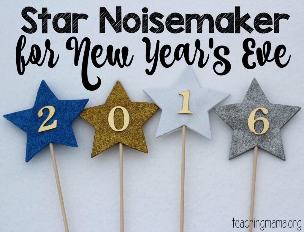 Star Noisemaker