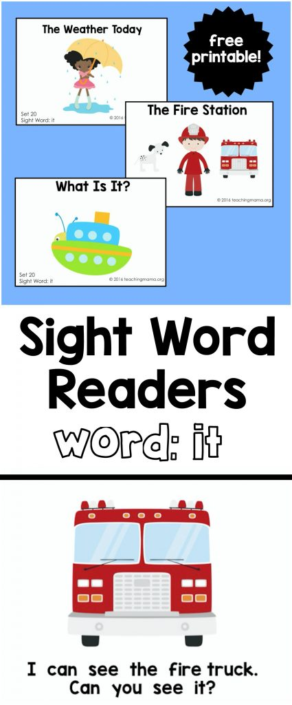 sight-word-it
