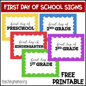 first day of school signs for preschool-5th grade