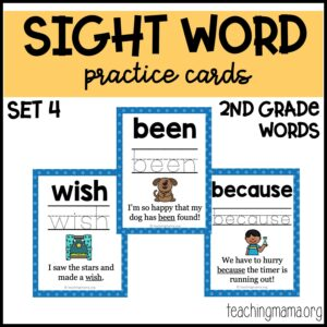 Sight word practice cards for second grade