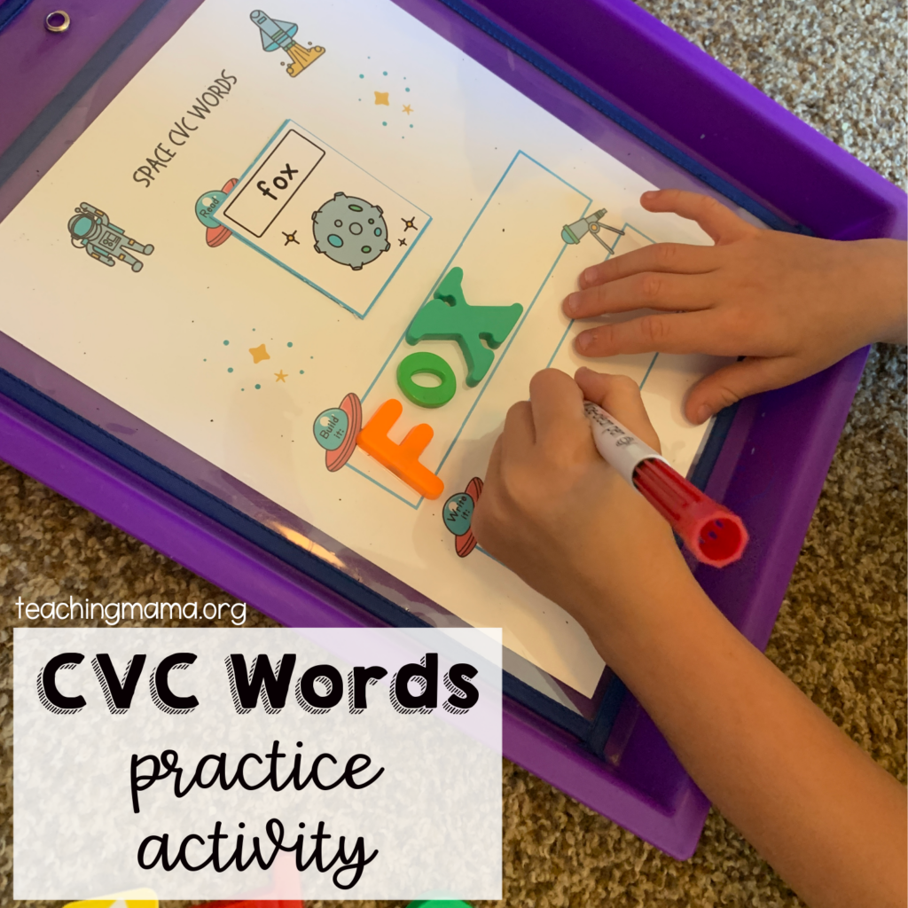 space CVC words practice sheets