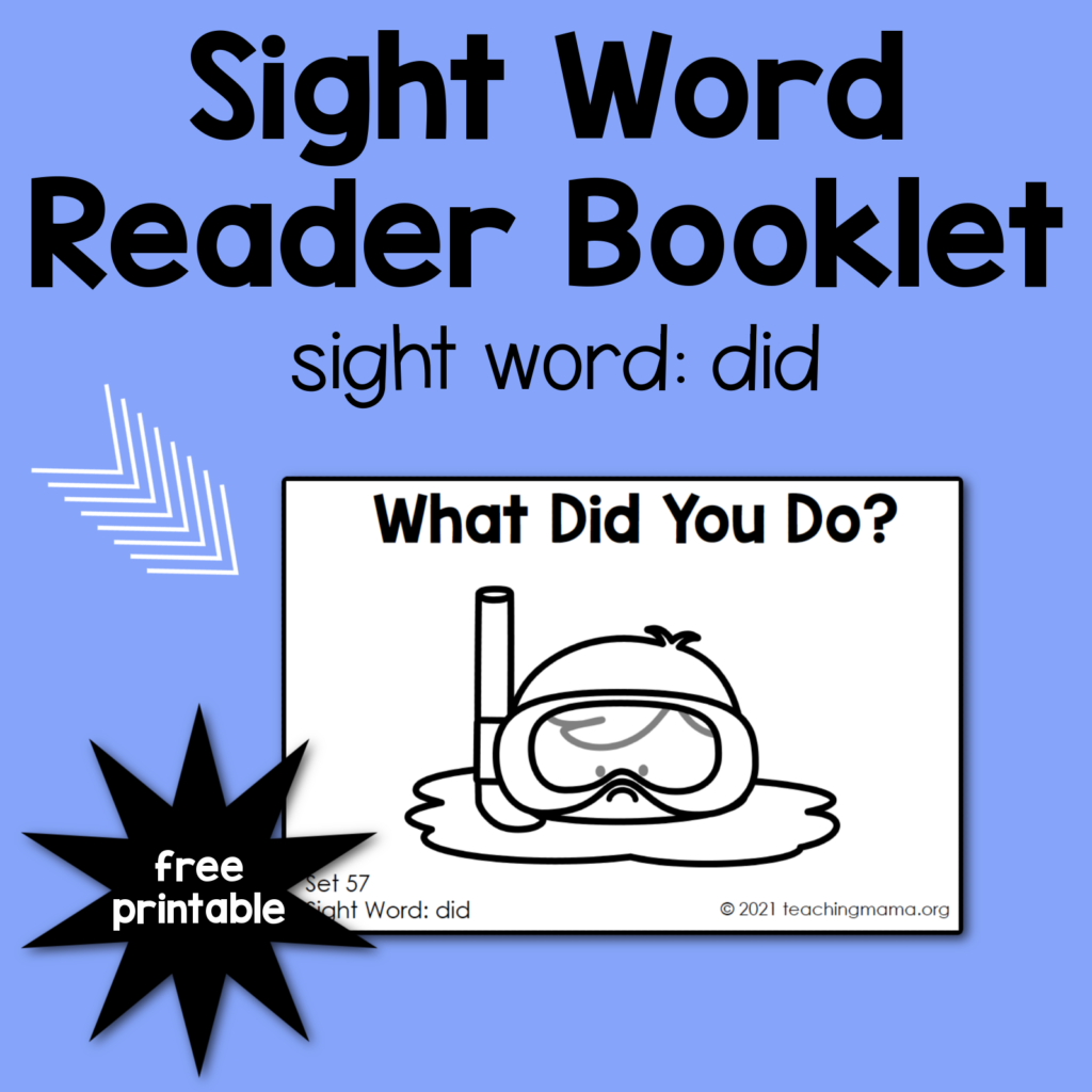sight word - did