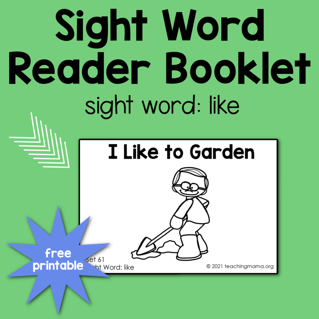 sight word for like