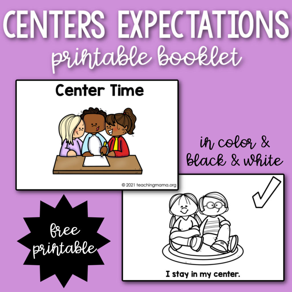 centers expectations printable booklet